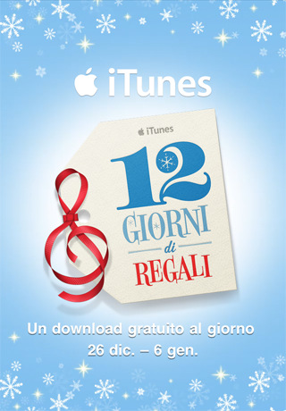 12 days christmas iTunes