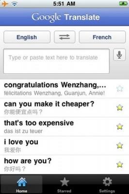 Google Translate disponibile gratis nell'App Store