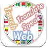 SpeakWeb per iPad