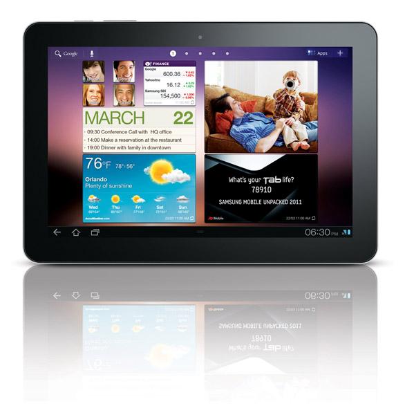 Samsung Galaxy Tab con schermo AMOLED nel 2012