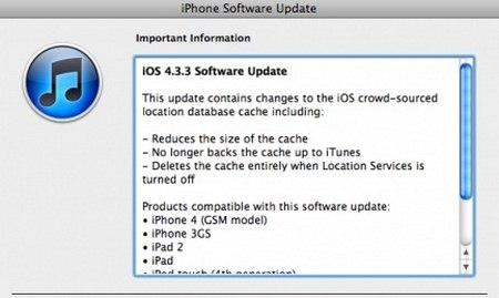 Apple rilascia l'aggiornamento di sistema iOS 4.3.3