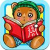 Raccontastorie per iPad