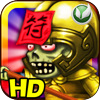 Castle Attack HD per iPad