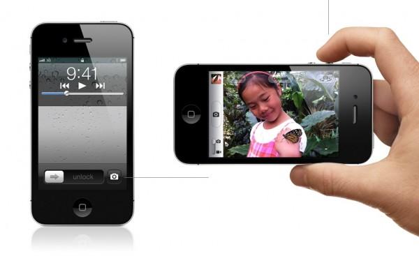 Apple iOS 5.0 Golden Master disponibile per il download