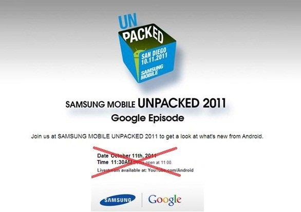 Samsung Mobile Unpacked 2011 rinviato al 27 Ottobre