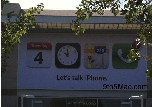 Evento Apple del 4 Ottobre, riepilogo delle indiscrezioni su cosa potrebbe essere presentato