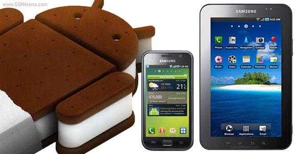 Samsung: un firmware alternativo ad Android 4.0 per il Galaxy Tab 7.0