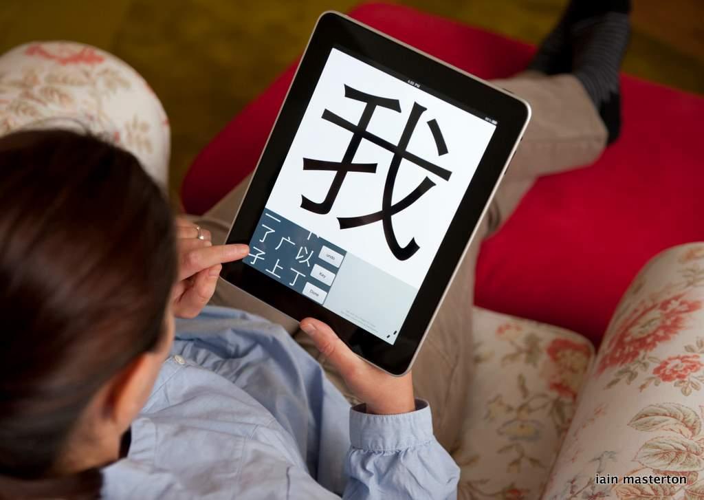 Apple iPad: niente vendite in Cina a causa del copyright sul nome