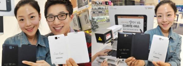 Samsung Galaxy Note con incisione gratuita in Corea del Sud