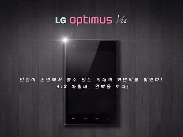 LG Optimus Vu, nuovo concorrente del Samsung Galaxy Note