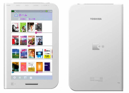 Toshiba BookPlace DB50, nuovo e-book reader Android