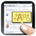 Tap-Translate per iPad