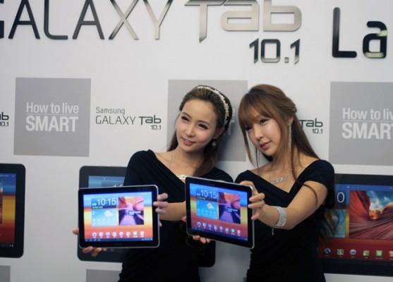 Samsung potrebbe svelare un nuovo tablet Galaxy Tab il 3 Maggio