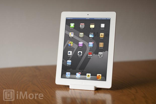 Apple iOS 6.0 potrebbe avere una nuova Home Screen