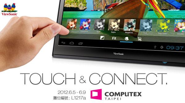 Viewsonic presenterà un tablet Android da 22 pollici al Computex 2012