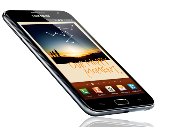 Samsung Galaxy Note potrebbe avere un display da 5.5 pollici