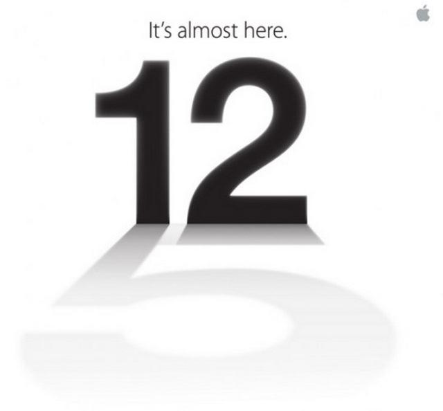 Apple conferma il keynote del 12 Settembre, arriva l'iPhone 5