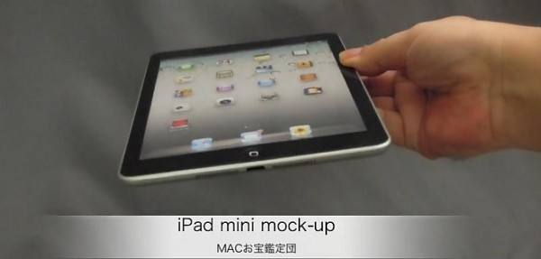 Apple iPad Mini: ecco il video del mockup fisico