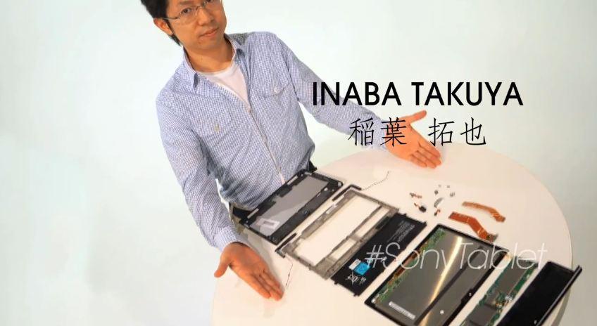 Sony Xperia Tablet S: ecco com'è fatto dentro