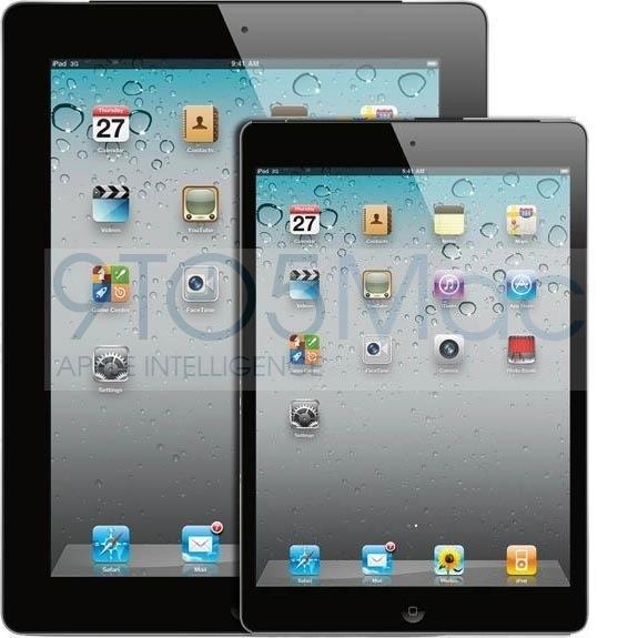 Apple iPad Mini: possibile presentazione il 17 Ottobre