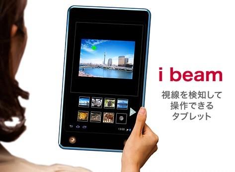 Fujitsu e NTT DoCoMo annunciano iBeam, tablet che si controlla con gli occhi