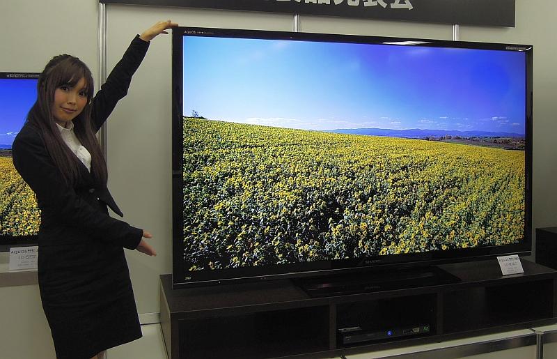 Apple ha investito su Sharp per abbandonare Samsung