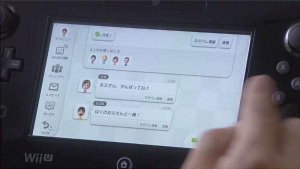 Nintendo Wii U: video di presentazione della nuova console con controller tablet
