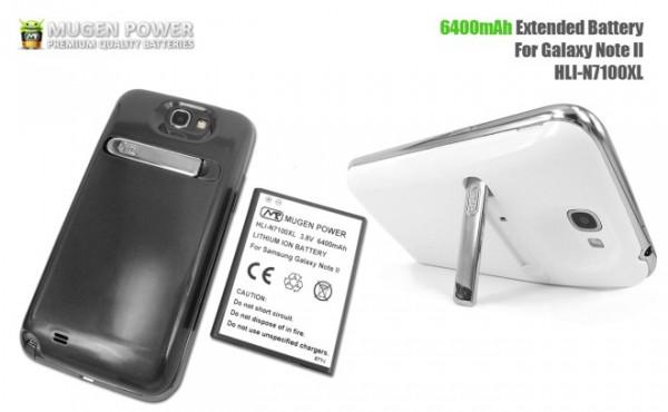 Samsung Galaxy Note 2: nuova batteria opzionale da 6400 mAh