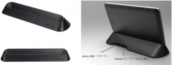 Asus annuncia la docking station per il Google Nexus 7
