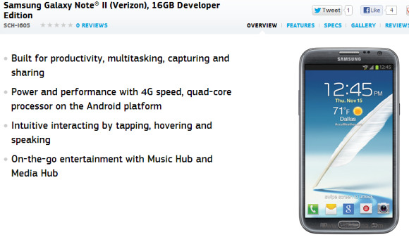 Samsung Galaxy Note 2: arriva la Developer Edition