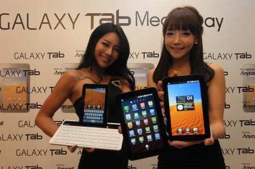 Samsung Galaxy Tab da 13 pollici: possibile l'arrivo nel 2013