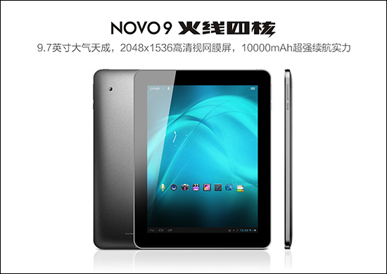 Ainol Novo9 Firewire: tablet Android con schermo Retina Display