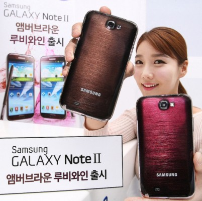 Samsung Galaxy Note 2: le colorazioni Amber Brown e Ruby Wine disponibili in Corea