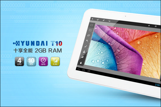Hyundai T10: nuovo tablet quad core da 10 pollici in vendita a 289 dollari