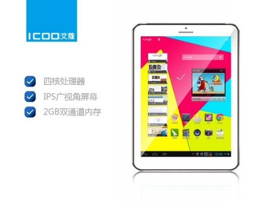 ICOO ICOU8GS e Texet TM-9751HD: due nuovi tablet basati sul chipset AllWinner A31