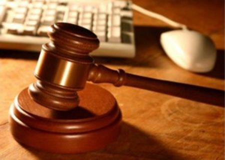 tribunale (1)