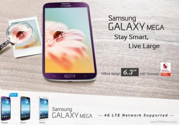 Samsung Galaxy Mega 6.3: ufficiale il nuovo colore Plum Purple
