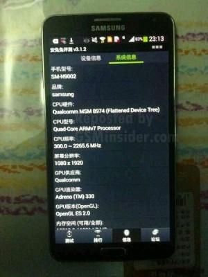 Samsung Galaxy Note 3: nuovi rumors sulla versione Dual SIM