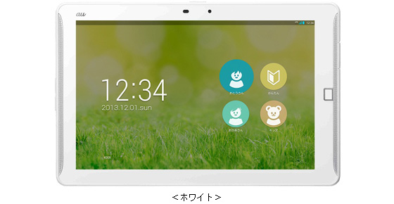 Fujitsu Arrows Tab FJT21: tablet Android con sensore di impronte digitali
