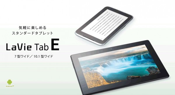 NEC LaVie Tab E: due nuovi tablet da 7 e 10 pollici