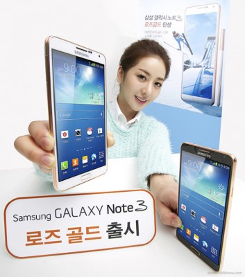 Samsung Galaxy Note 3: la colorazione Rose Gold arriva in Corea del Sud