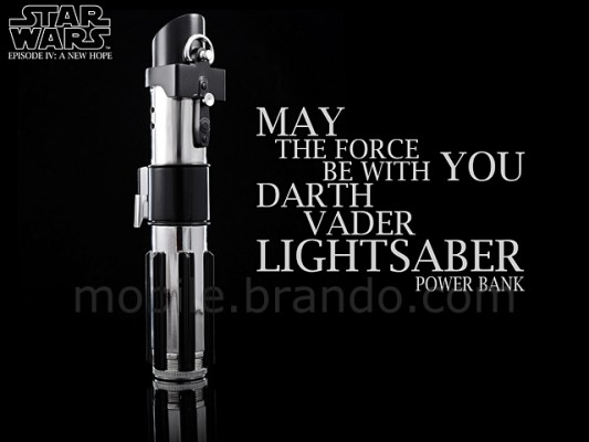spada laser darth vader