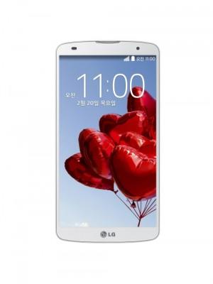 LG G Pro 2: ufficiale il nuovo phablet da 5.9 pollici, prezzo e uscita in Italia