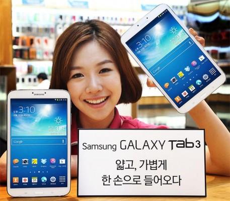 Samsung Galaxy Tab 4: annuncio al MWC 2014, ecco le caratteristiche