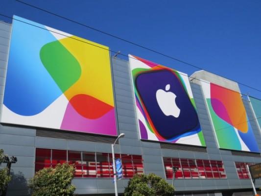 Apple WWDC 2014: annuncio dell'evento stampa il 23 Aprile