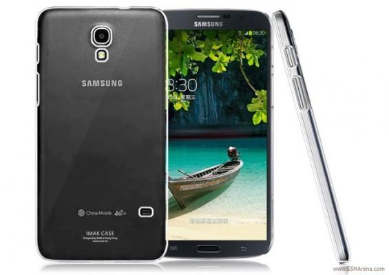 Samsung Galaxy Mega 7.0: prima immagine del nuovo phablet