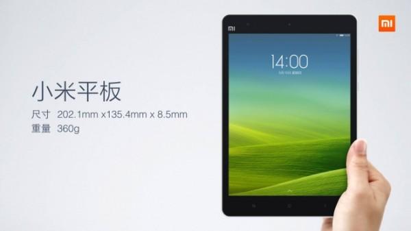 Xiaomi Mi Pad 7.9: tablet Android che sfida l'iPad Mini 2 Retina