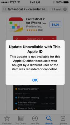 no-update-install-app-576x1024