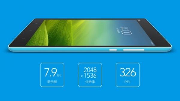 Xiaomi Mi Pad: disponibile da oggi al prezzo di 240 dollari
