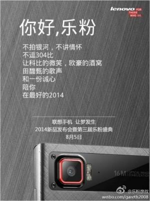 Lenovo K920: caratteristiche del nuovo phablet Android
